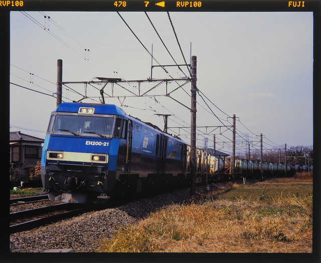 P5143407_546